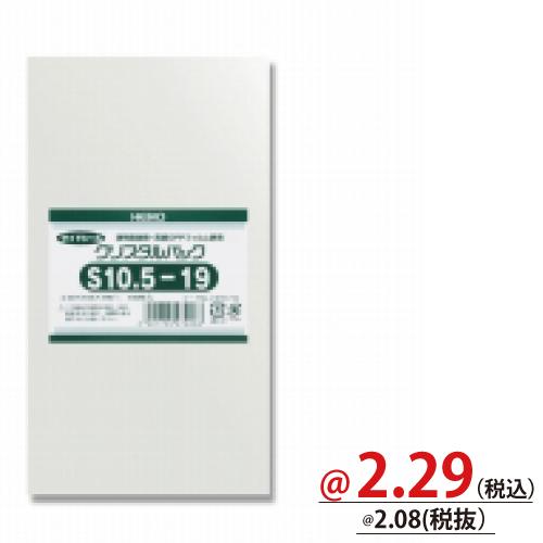 #006751710 クリスタルパックS(テープなし)S10.5-19 100枚/s