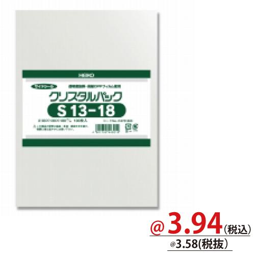 #006751800 クリスタルパックS(テープなし)S13-18 100枚/s