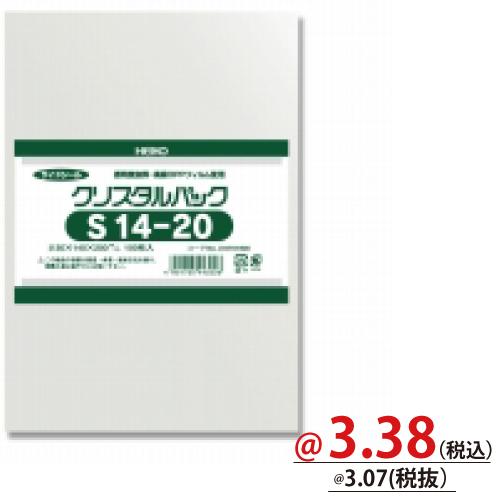 #006751900 クリスタルパックS(テープなし)S14-20 100枚/s