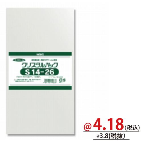 #006752000 クリスタルパックS(テープなし)S14-26 100枚/s