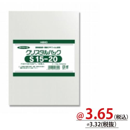 #006752100 クリスタルパックS(テープなし)S15-20 100枚/s