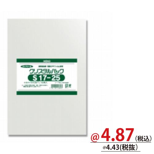 #006752300 クリスタルパックS(テープなし)S17-25 100枚/s
