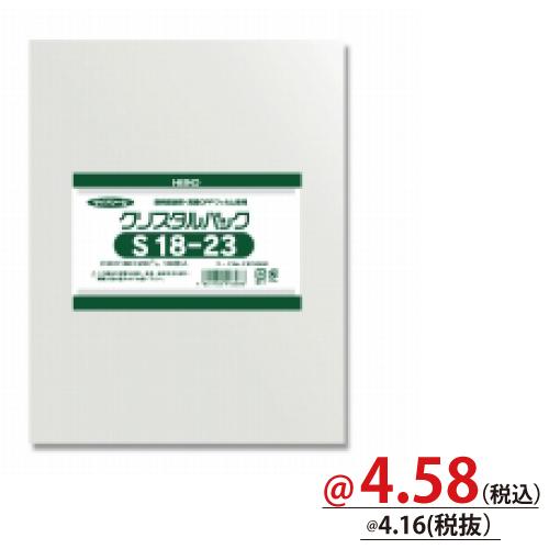 #006752500 クリスタルパックS(テープなし)S18-23 100枚/s