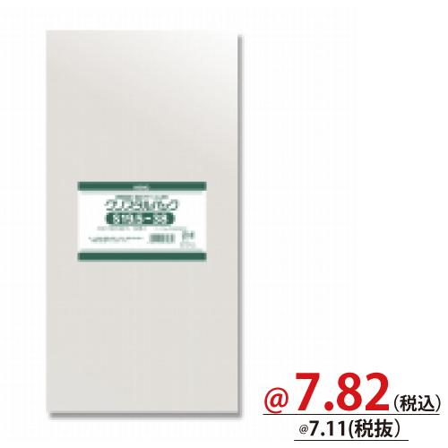 #006753012 クリスタルパックS(テープなし)S19.5-38 100枚/s