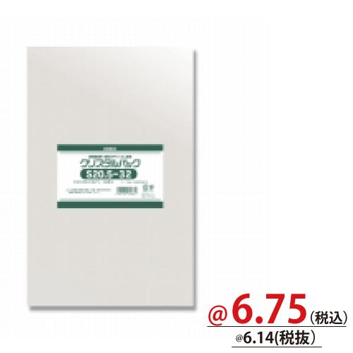 #006753013 クリスタルパックS(テープなし)S20.5-32 100枚/s