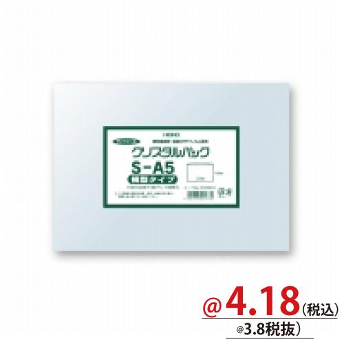 #006769914 クリスタルパックS(テープなし)S A5横 100枚/s
