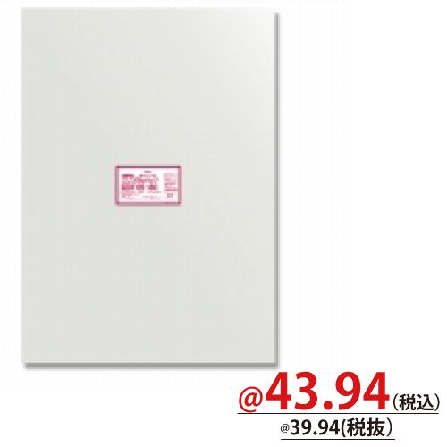#006752905 OPP袋 クリスタルパック F65-80 (フレームシール) 50枚/s