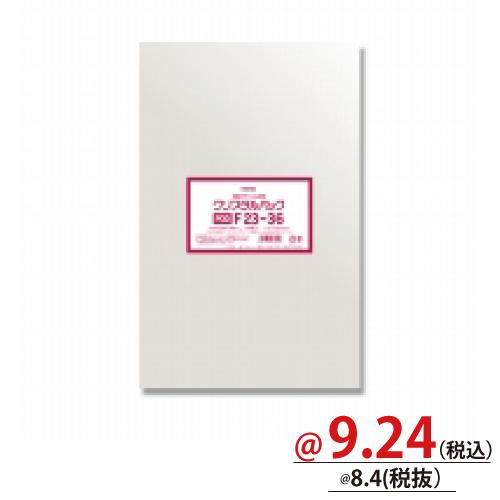#006752910 OPP袋 クリスタルパック F23-36 (フレームシール) 50枚/s