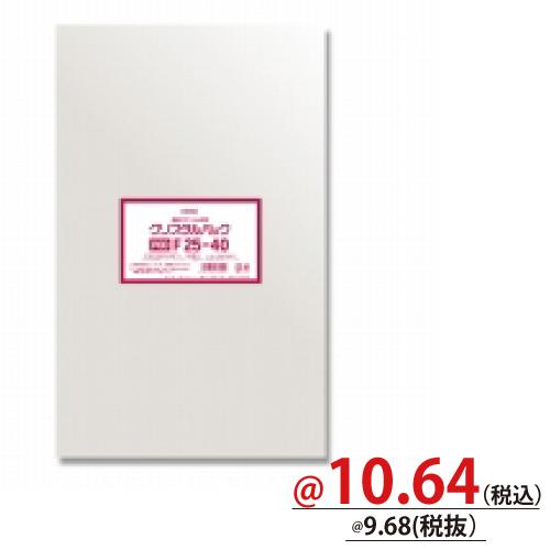 #006752912 OPP袋 クリスタルパック F25-40 (フレームシール) 50枚/s