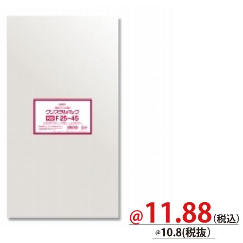 #006752913 OPP袋 クリスタルパック F25-45 (フレームシール) 50枚/s
