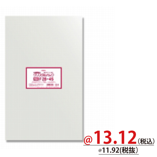 #006752915 OPP袋 クリスタルパック F28-45 (フレームシール) 50枚/s