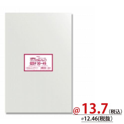 #006752916 OPP袋 クリスタルパック F30-45 (フレームシール) 50枚/s