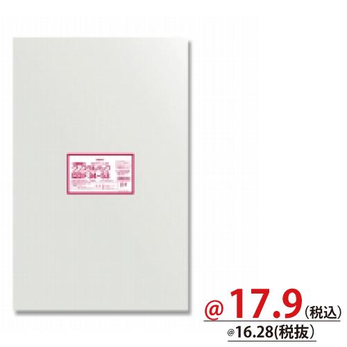 #006752918 OPP袋 クリスタルパック F34-53 (フレームシール) 50枚/s
