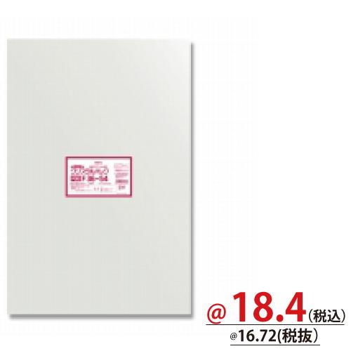 #006752920 OPP袋 クリスタルパック F36-54 (フレームシール) 50枚/s