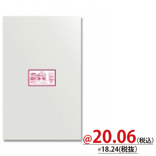 #006752922 OPP袋 クリスタルパック F38-60 (フレームシール) 50枚/s