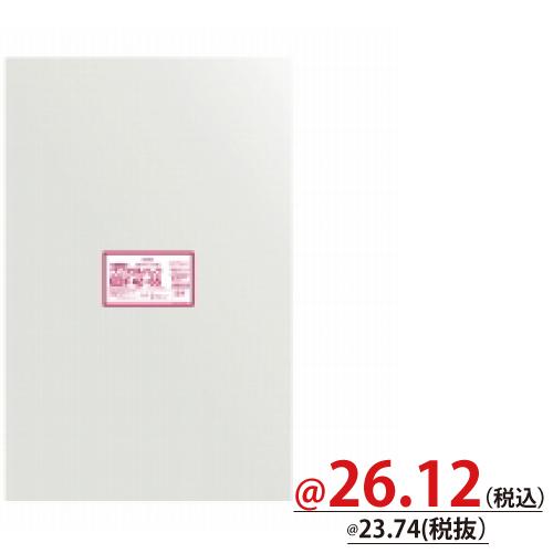 #006752924 OPP袋 クリスタルパック F42-65 (フレームシール) 50枚/s