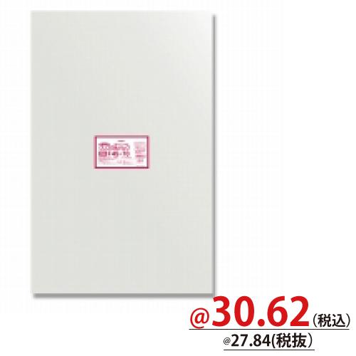 #006752925 OPP袋 クリスタルパック F45-70 (フレームシール) 50枚/s