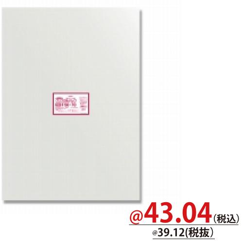 #006752926 OPP袋 クリスタルパック F50-70 (フレームシール) 50枚/s