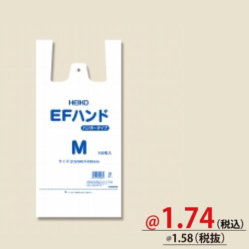#006645913 レジ袋 EFハンド(乳白) ハンガータイプ M 100枚/s