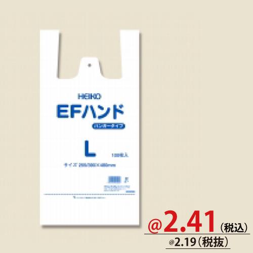 #006645914 レジ袋 EFハンド(乳白) ハンガータイプ L 100枚/s