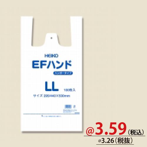 #006645915 レジ袋 EFハンド(乳白) ハンガータイプ LL 100枚/s