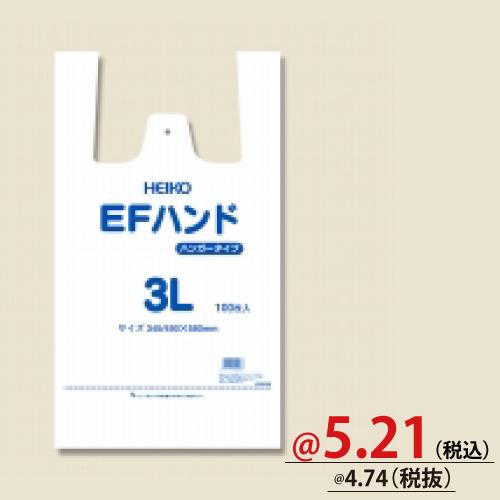 #006645916 レジ袋 EFハンド(乳白) ハンガータイプ 3L 100枚/s