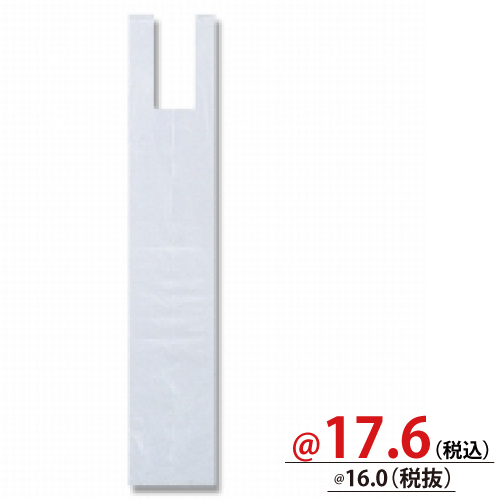 #006676002 レジ袋 ラッピングハンド ハンガータイプ S ナチュラル(半透明) 100枚/s