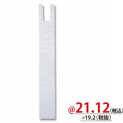 #006676202 レジ袋 ラッピングハンド ハンガータイプ L ナチュラル(半透明) 100枚/s