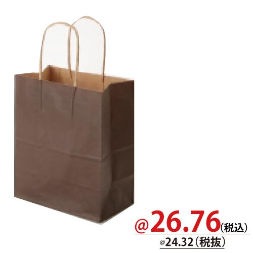 #003266303 紙袋 焦茶C 21-12   50枚/s