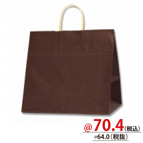 #003269406 紙袋 焦茶C 34-1   50枚/s