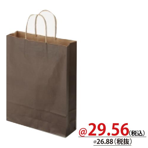 #003276806 紙袋 焦茶C MS-1   50枚/s