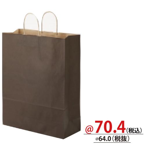 #003283003 紙袋 焦茶C カスタムB   50枚/s