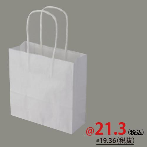 #003265200 紙袋 白無地 25CB 21-8  50枚/s