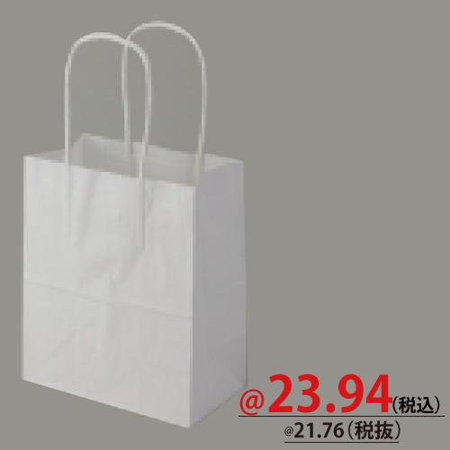#003271111 紙袋 白無地 25CB 18-1  50枚/s