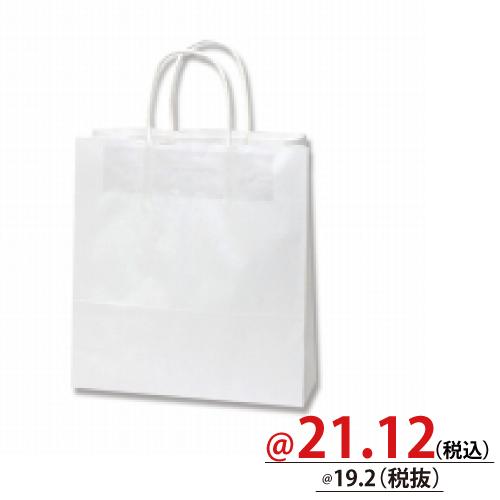 #003272210 紙袋 白無地 25CB 26-10  50枚/s