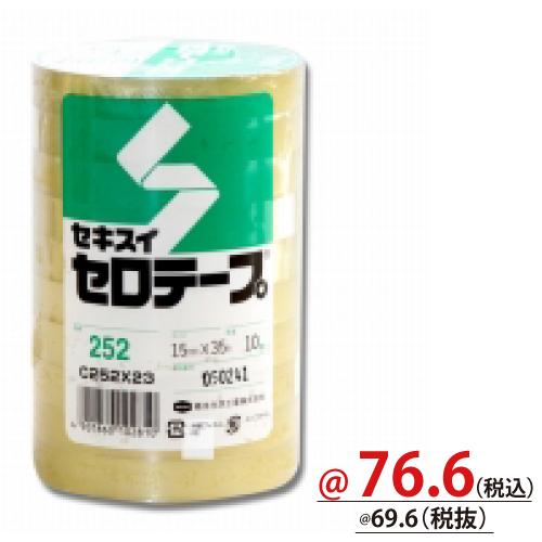 #001600400 セキスイ セロテープ No.252 15mm×35m巻 10巻/s