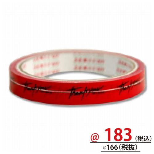 #001601600 セキスイ 毎度セロテープ 15mm×25m巻 赤 1巻/s