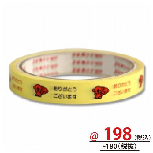 #001601601 セキスイ 毎度セロテープ 15mm×25m巻 黄 1巻/s