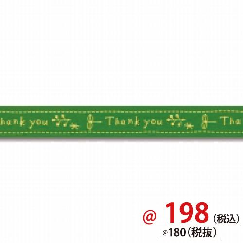 #001601917 セキスイ 柄セロテープ 15mm×25m巻 ハーブリーフ 1巻/s