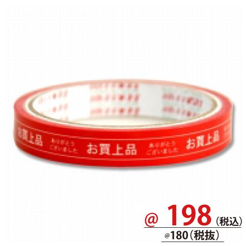 #001601920 セキスイ 柄セロテープ 15mm×25m巻 お買い上げ赤 1巻/s