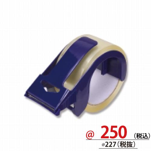#002079033 スワン OPPテープカッター付B 48mm×50m 1巻/s