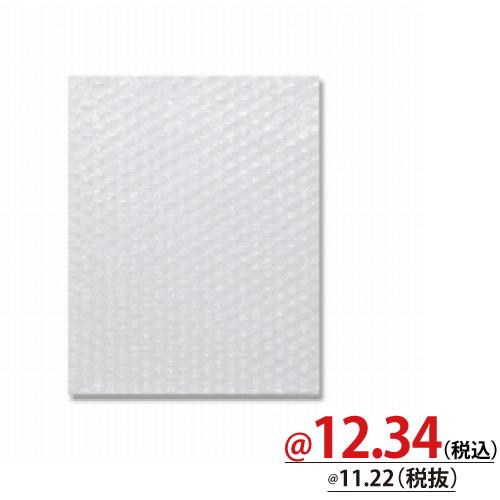 #007523991 ぷちぷち袋 20-26 角3用  100枚/s