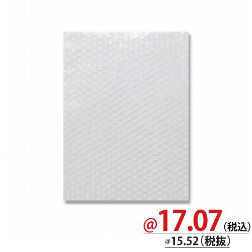 #007523995 ぷちぷち袋 20-30  100枚/s