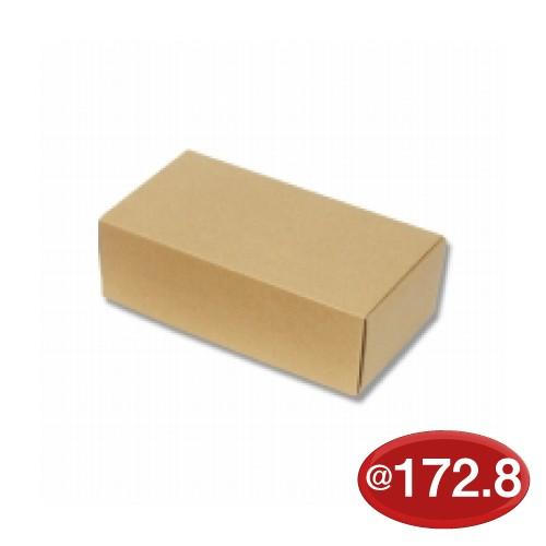 #006203310 ナチュラルボックス Z-33 ハーフボトル2本用(台紙付) 10枚/s