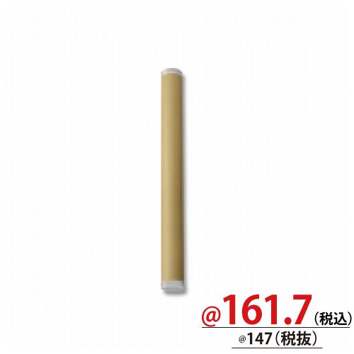 #007517016 フタ付クラフト丸筒 50.8×650