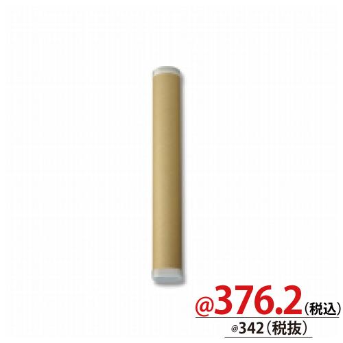 #007517018 フタ付クラフト丸筒 76.2×650