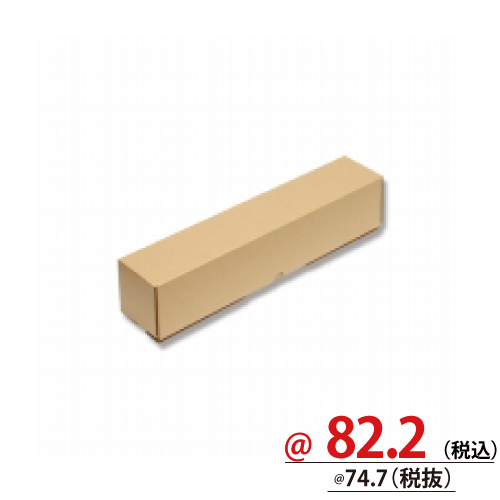 #007517040 ポスターボックス 418mm 10枚/s
