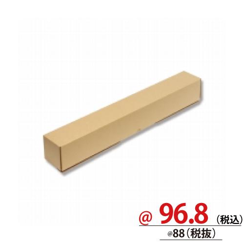 #007517041 ポスターボックス 618mm 10枚/s