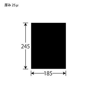 販売袋 コミック・CD用 黒無地 4000枚/s