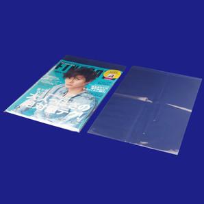 ブックOPP袋ノリナシ(A4) 1000枚/s